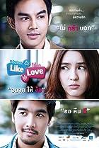 Image of Aka Like Love