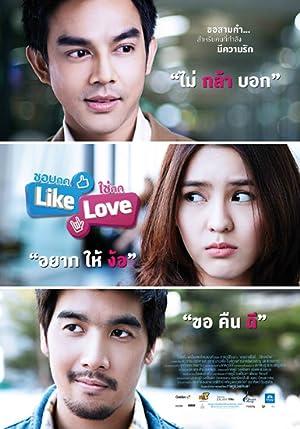 Aka Like Love