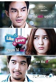 Nonton Film Aka Like Love (2012)
