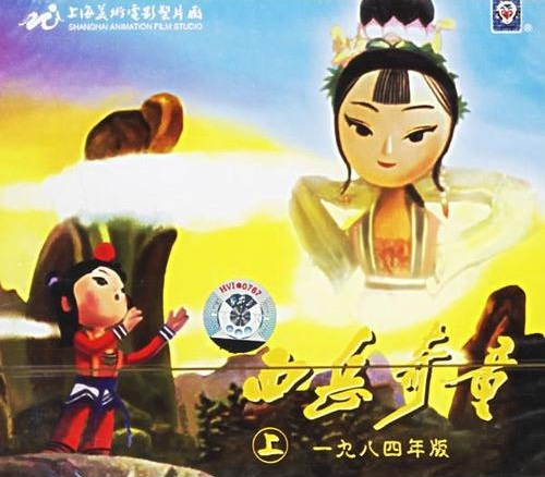 Xi yue qi tong