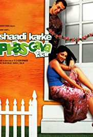 Shaadi Karke Phas Gaya Yaar(2006) Poster - Movie Forum, Cast, Reviews