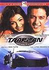 Taarzan: The Wonder Car