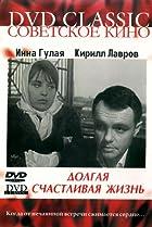 Image of Dolgaya schastlivaya zhizn
