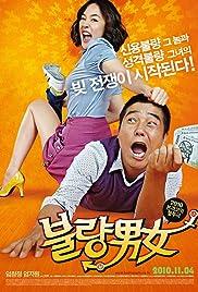 Boolryang Namnyeo(2010) Poster - Movie Forum, Cast, Reviews