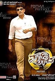 Prithvi (2010)