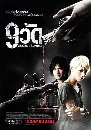 watch Secret Sunday full movie 720