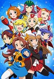 Toei Robot Girls Poster
