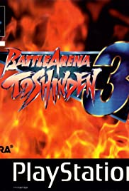 Battle Arena Toshinden 3 Poster