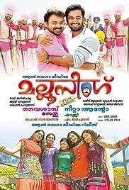 Mallu Singh Poster