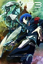 Image of Persona 3 the Movie: #1 Spring of Birth
