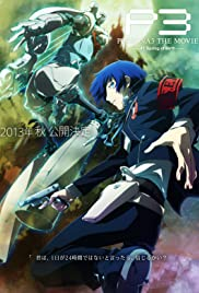 Persona 3 the Movie: #1 Spring of Birth (2013) Poster - Movie Forum, Cast, Reviews