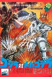 Godzilla vs. Mechagodzilla(1974) Poster - Movie Forum, Cast, Reviews