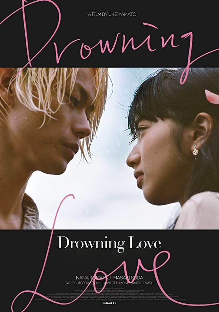 Drowning Love 2016 720p HEVC BluRay x265 700MB