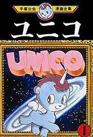 Unico: Black Cloud White Feather Poster