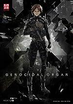 Genocidal Organ(2017)