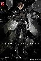 Image of Genocidal Organ
