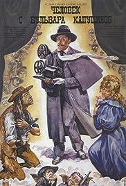 Chelovek s bulvara Kaputsinov Poster