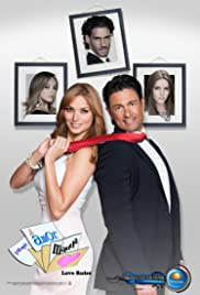 Porque el amor manda Poster - TV Show Forum, Cast, Reviews