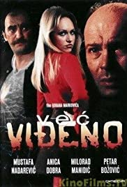 Vec vidjeno (1987) Poster - Movie Forum, Cast, Reviews