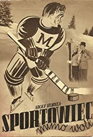 Sportowiec mimo woli Poster