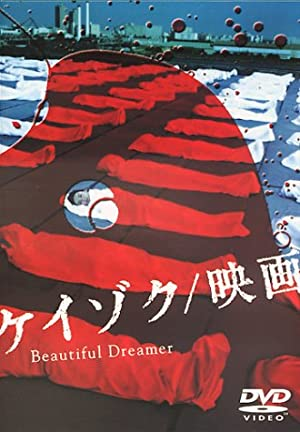 Keizoku/eiga (2000)