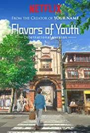 Flavours of Youth