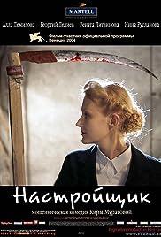 Nastroyshchik(2004) Poster - Movie Forum, Cast, Reviews