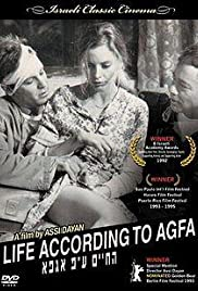 Life According to Agfa Poster
