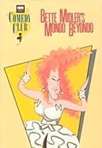 The Mondo Beyondo Show