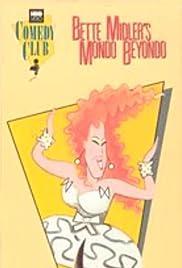 The Mondo Beyondo Show Poster