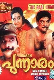 Punnaram Poster