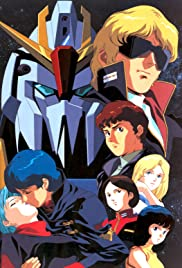Mobile Suit Zeta Gundam Poster - TV Show Forum, Cast, Reviews