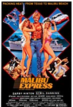 Primary image for Malibu Express