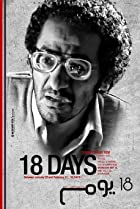 Image of 18 Days