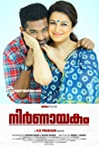 Image of Nirnnayakam