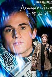 En forelskelse(2008) Poster - Movie Forum, Cast, Reviews