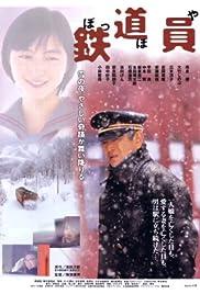 Watch Movie Railroad Man (1999)