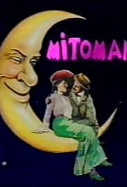 Mitomanía Poster