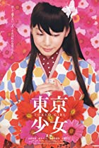 Image of Tokyo Girl