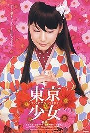 Tôkyô shôjo Poster