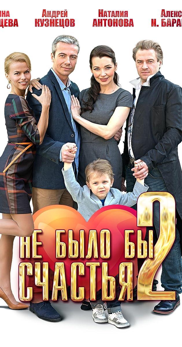 Меч сезон 12 2009 смотреть онлайн или скачать сериал