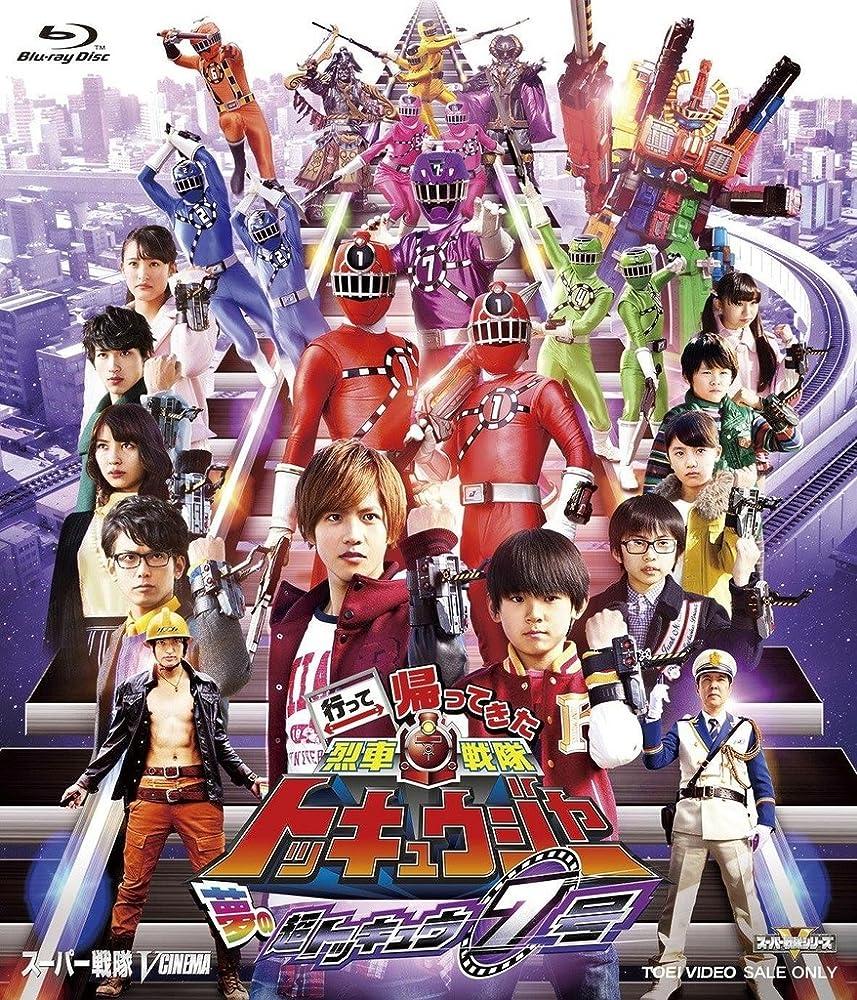 Ressha Sentai Toqger Returns: The Super TOQ 7 of Dreams