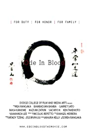 Ode in Blood Poster