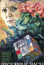 Pesochnye chasy Poster