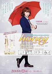 Honey (2018) Subtitle Indonesia Bluray 480p & 720p