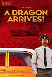 A Dragon Arrives! Poster