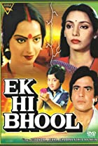 Image of Ek Hi Bhool