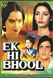 Ek Hi Bhool Poster