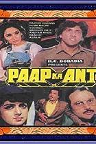 Image of Paap Ka Ant