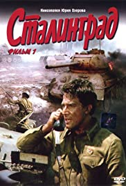 Stalingrad (1990) Poster - Movie Forum, Cast, Reviews